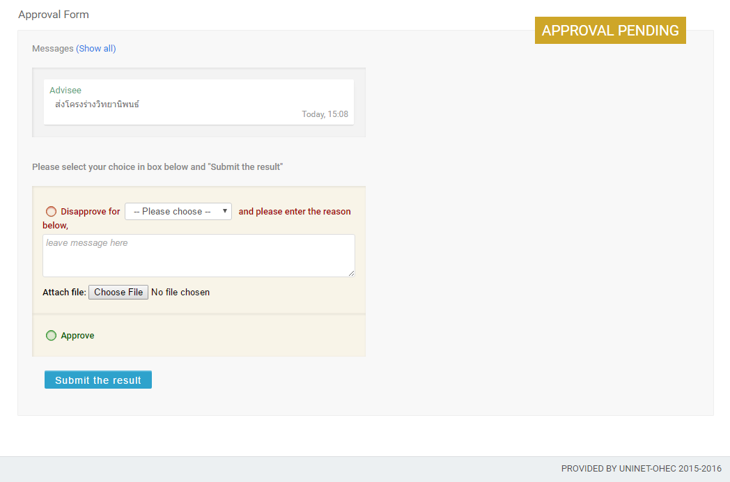 form proposal app05