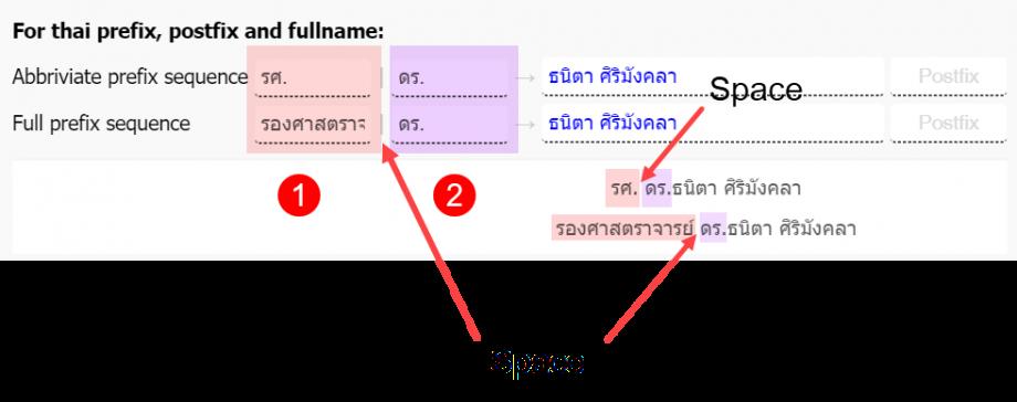 prefix_space